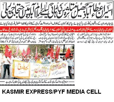 Kashmir Express report on public rally in Islamabad